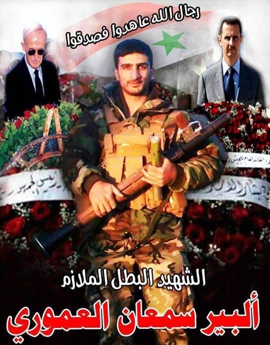 The Desert Falcons: An Elite Pro-Assad Force - Syria Comment