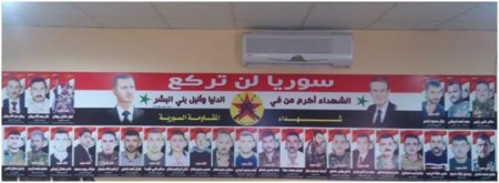 27 martyrs