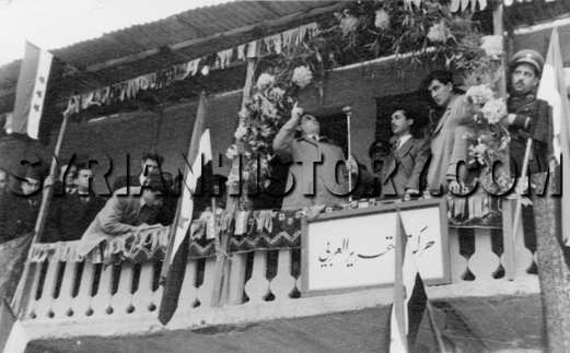 ALM rally in 1953. The sign reads the party's name, Haraket al-Tahrir al-Arabi.