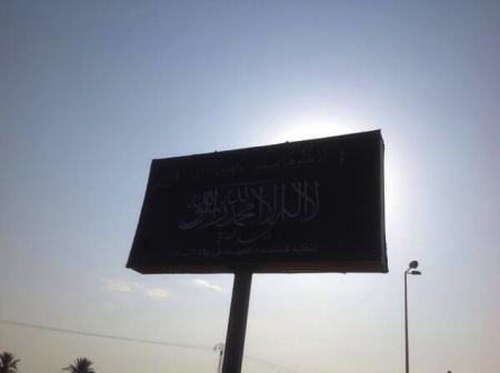 AbuKamalNusra