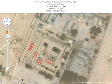 Aerial view of Tadmor prison, Bara Sarraj