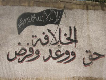 Ansar al-Khilafa mural in Manbij, Syria
