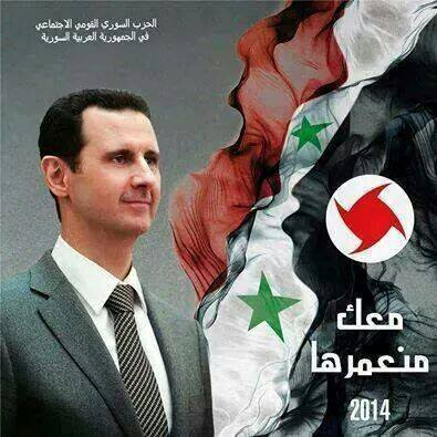 Assad and the Syrian Social Nationalist Part