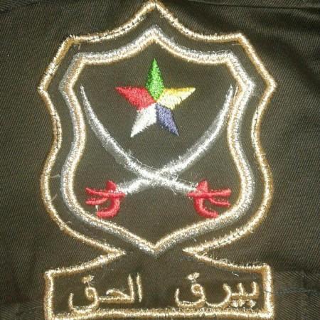 BayraqAlHaq