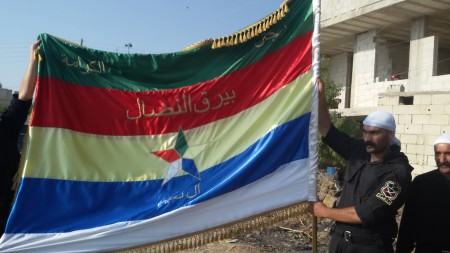 BayraqNidalFlag