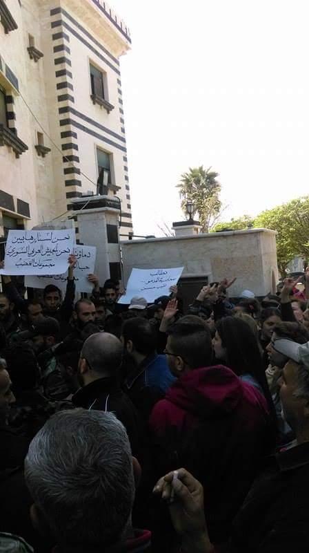 DemonstrationPhillipSuleiman