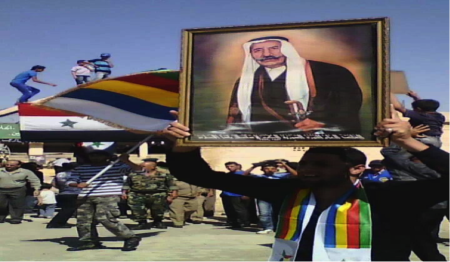 Druze Syria Support