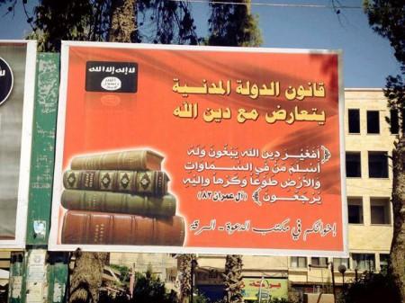 Thanks to Aymenn al-Tamimi for tweeting this photo