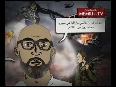 Jabhat al-Nusra comic book