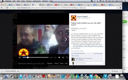 Kayali, an unidentified Alawite sheikh, and Ali Haider