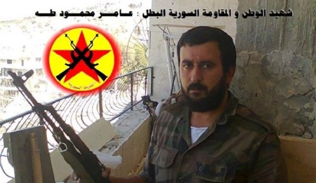 Martyr of the Homeland and the Syrian Resistance, Aamer Mahmoud Ṭaha