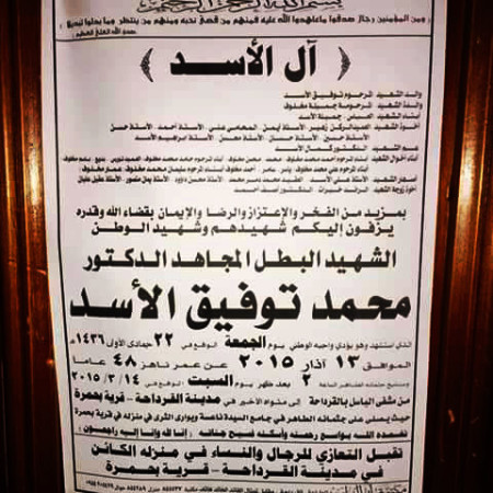MuhammadAssad2015_3