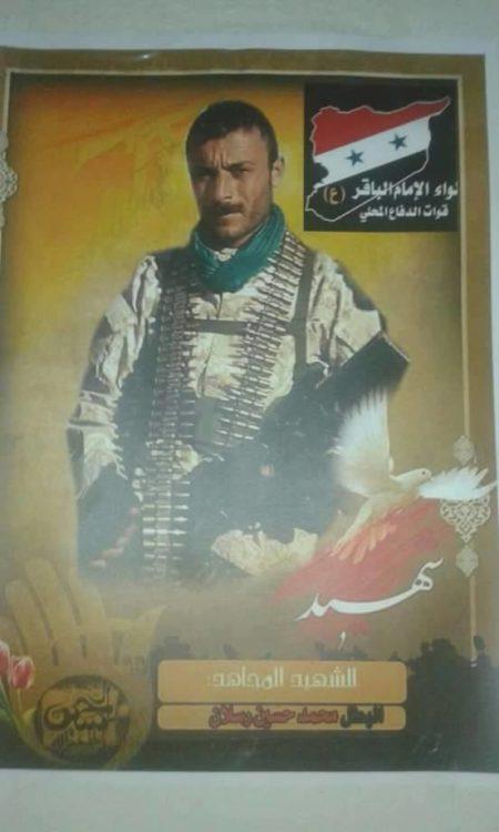 MuhammadHusseinRaslan