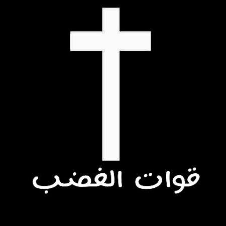 QuwatGhadabgraphic