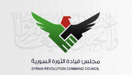 The RCC logo