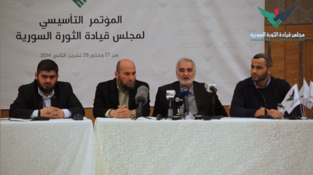 RCC members at the organization's founding conference; Qays al-Sheikh