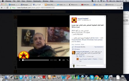 Screenshot of a speech by Kayali on the anniversary of the Sabra and Shatila massacres