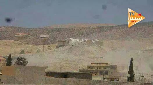 Sinjar shrine destroyed