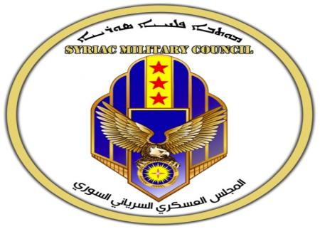 SyriacMilitaryCouncil