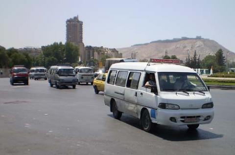 Syrian service