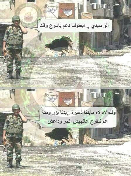 """Regime soldier telephones for assistance. He replies to interlocultor: """"No, not arms and ammo, send Metteh and sunflower seeds so we can watch the rebels fight among themselves."""""""