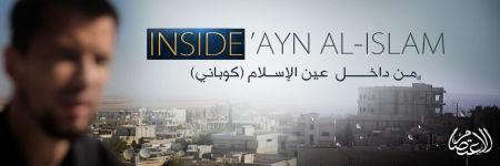 inside-ayn-al-islam
