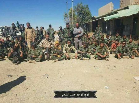 Sinjar Yazidis Kocho Kojo Kucho Kujo
