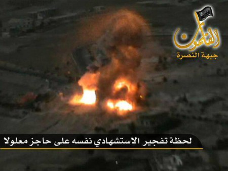 suicide car bombing of Ma'loula checkpoint